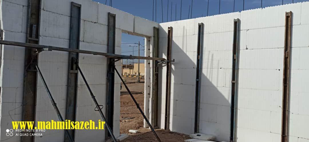 اجرای ساختمان مسکونی با سیستم ICF طبس